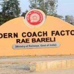 Modern Coach Factory