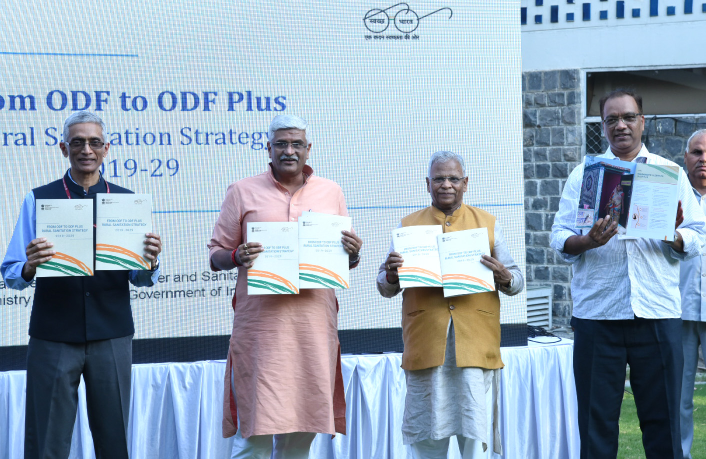 National Launch of 10 Year Rural Sanitation Strategy