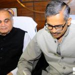 Rajendra Kumar Tiwari IAS