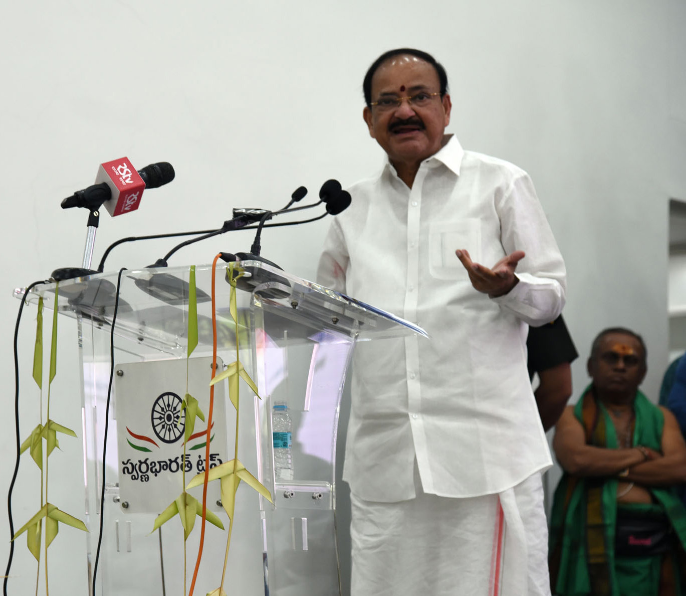 Vice President urges Corporate Sector to play a bigger role in nation-building activities