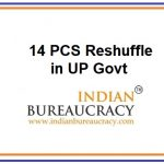 14 PCS Reshuffle in UP Govt