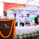 AAI observes Vigilance Awareness Week 2019