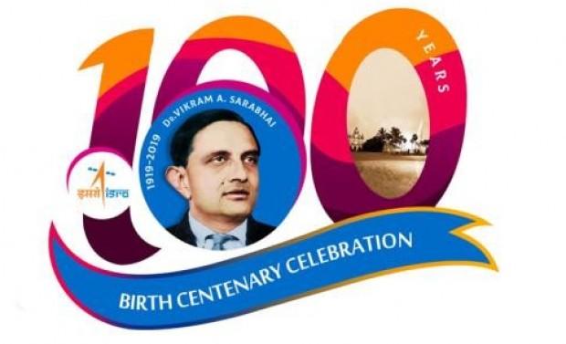 Curtain Raiser to mark Centenary Celebrations of Dr Vikram Sarabhai