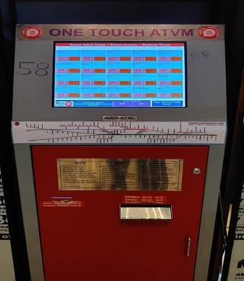 One Touch ATVM