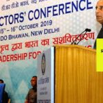 Raksha Mantri Shri Rajnath Singh inaugurates 41st DRDO Directors' Conference