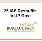 25 IAS Reshuffle in UP Govt