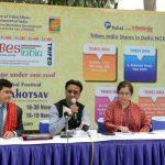 "Amit Shah to Inaugurate the 15 Days' ""Aadi Mahotsav 2019"" at Dilli Haat,"