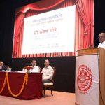 MoS HRD launches ShaalaDarpan Portal for Navodaya VidyaMoS HRD launches ShaalaDarpan Portal for Navodaya Vidyalaya Samitilaya Samiti