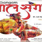National School of Drama's 11th Bal Sangam to beginNational School of Drama's 11th Bal Sangam to begin