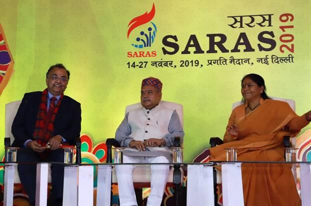Rural Development Minister inaugurates SARAS IITF 2019