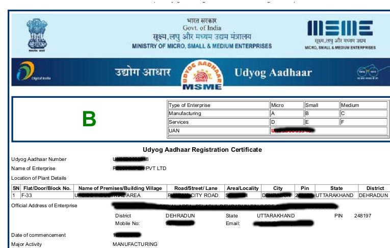 Udyog Aadhar Portal