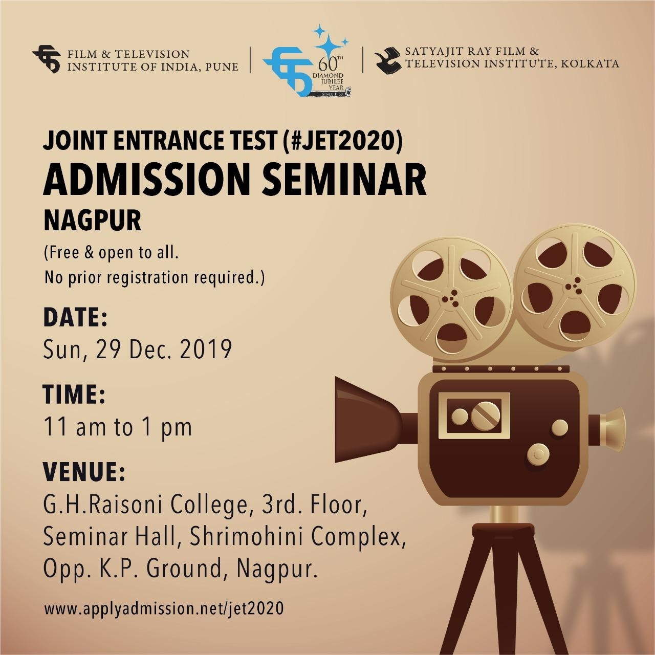 Admissions to FTII and SRFTI in Nagpur