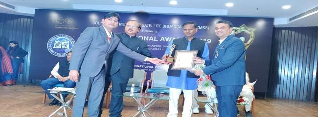 Bews NewsPortal Award 2019