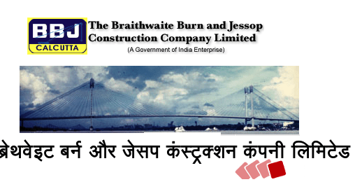 Braithwaite Burn & Jessop Construction Company Ltd. (BBJ)