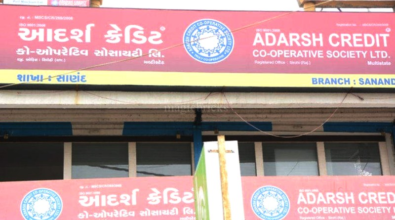 Central Government orders Winding Up of Adarsh Credit Cooperative Society Ltd