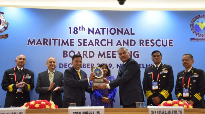 Coast Guard holds 18th National Maritime Search and Rescue Board meetingCoast Guard holds 18th National Maritime Search and Rescue Board meeting