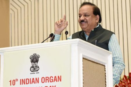 Harsh Vardhan presides over the 10th Indian Organ Donation Day
