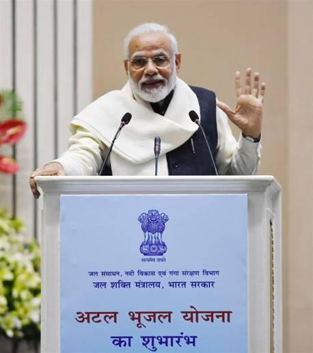 PM launches Atal Bhujal Yojana