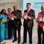 Sanjay Dhotre inaugurates the India Pavilion at International Book Fair in Mexico