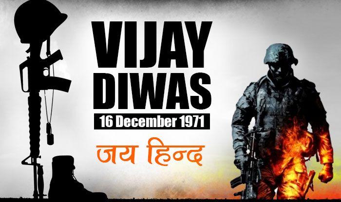 Nation celebrates Vijay Diwas