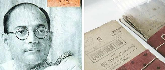 records relating to Netaji Subhash Chandra Bose and Azad Hind Fauj