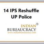14 IPS Transfer in UP Police