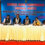 3rd North Zone Conference of Media Units being held in Jammu