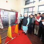 Amit Shah dedicates to the Nation the new campus of National Fire Service College (NFSC)