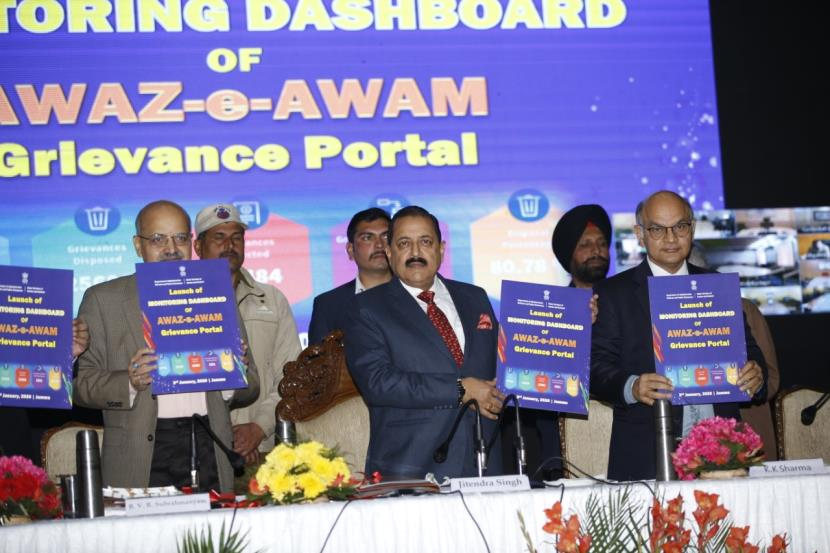 Dr. Jitendra Singh inaugurates first capacity building programme on GFR-2017