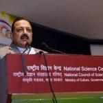"India's first global Mega Science Exhibition ""Vigyan Samagam"