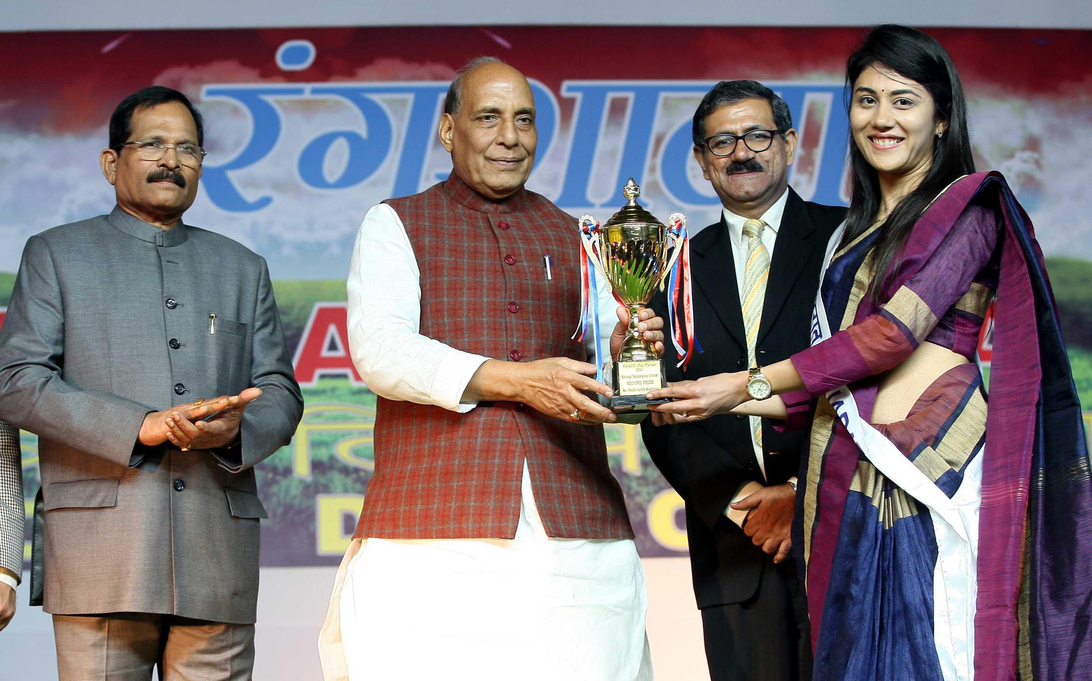 Raksha Mantri gives away awards related to Republic Day 2020