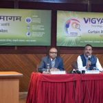 Vigyan Samagam- Mega-scieVigyan Samagam- Mega-science exhibitionnce exhibition