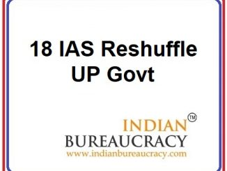 18 IAS Transfer in UP Govt