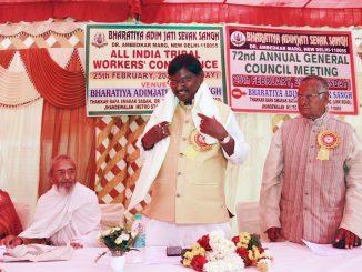 "Arjun Munda Inaugurates""all India Tribal Workers Meet"