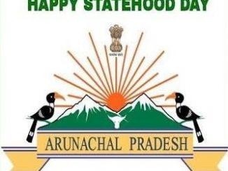 Arunachal Pradesh Statehood Day