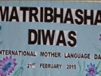 Matribhasha Diwas