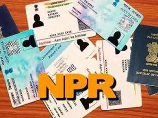 No document to be collected during exercise of updation of NPR