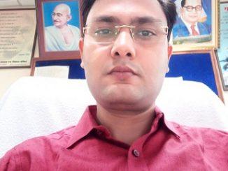 Sahadev Kumar Mishra PCS UP